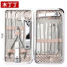 -Muding Ding Nail Clipper Set 16 Piece Set Nail Clips Earpants Pedicure Knife Paronyitis Special Nail Clipper Armor Manicure Tool Set Christmas Gift on JD