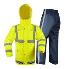 8750212-CNMF moufu  Fluorescent yellow raincoat suit on JD