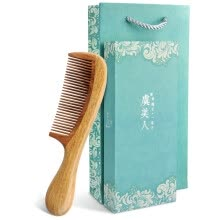 -Yu Mei people green sandalwood comb gift box sandalwood fine teeth Shun Fat Valentine's Day gift to send girlfriend to send girlfriend YT05 on JD