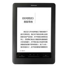 875062507-Hanwon E920 e-book reader 9.7 inch touch screen can WIFI connection black on JD