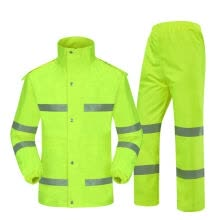 8750212-CNMF moufu Fluorescent green raincoat suit on JD