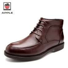 men-leather-shoes-APPLE 2017men's dress shoes business Genuine Leather  high quality flat shoes for mens on JD