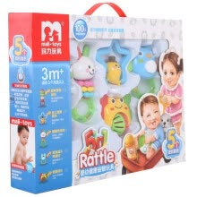 Discount Baby Toys 5 Months With Free Shipping Joybuy Com