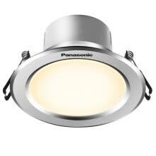 6bd91ae934 Panasonic NNNC75093 Small metal tube lamps for household use 5 w silver box  4000 k