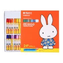 -Morning light (M & G) FGM90058 Miffy cartoon silk skate brush crayon brush 24 color / box on JD