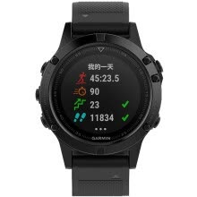 -GARMIN Fenix5 Intelligent Sports Watch on JD