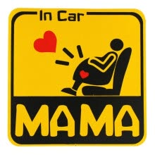 -Carlisle car stickers personalized reflective car stickers mothers pregnant women stickers MAMA IN CAR fashion models gold on JD