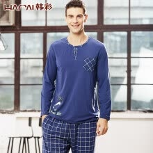 -[Jingdong supermarket] Han Choi (HACAI) men's pajamas long-sleeved modal round neck thin card cartoon printing men's clothing suit blue 175   100 (XL) on JD