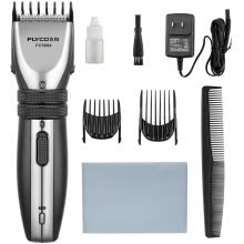 -FLYCO FC5808 Professional Electric Hair Clipper Kit  on JD