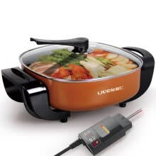 cooking-appliances-(Liven) electric hot pot home multi-purpose non-stick electric hot pot electric cooker DHG-J2800F (small hot pepper hot pot) on JD