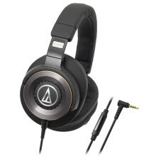 -Audio-technica ATH-WS770iS Portable cell phone headset on JD