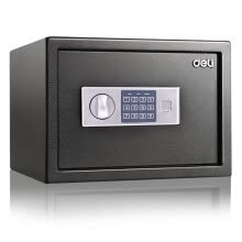 8750213-(Deli) 33073 Ruijin series of electronic password safe deposit box household office safe on JD