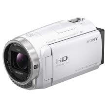 video-cameras-Sony (SONY) HDR-CX680 high-definition digital camera 5-axis anti-shake 30 times optical zoom (white) on JD