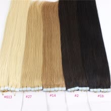 tape-hair-extensions-Straight Tape In Hair Extension Brazilian Human Virgin,20 Color 613 Blonde Dark Root Ombre,PU Skin Weft Remover Glue Gold Faith on JD