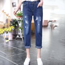 -VIVAHEART Korean casual Harlan hole nine points jeans women loose BF feet pants tide VWKN173238 light blue 27 on JD