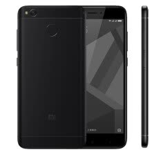 -Global ROM Xiaomi Redmi 4X 5.0 'Мобильный телефон Snapdragon 435 Octa Core 2GB 16GB 2.5D Screen 13.0MP MIUI 8.2 Отпечаток пальца on JD