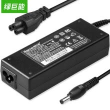 -Green Giant (llano) Toshiba Asus 19V 3.95A power adapter 75W L700 L630 L600 M800 C600 M806 M861 laptop charger on JD