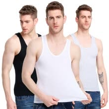 875061892-【Jingdong Supermarket】 Polaris cashmere cotton men's vest thread sports vest bottoming shirt black and white 3 pieces B619200111 black and white gray 3 pieces installed XL on JD