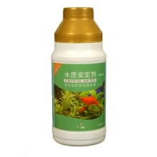 8750208-Li Yu (LIYU) quick detoxification agent 250ml effective addition to nitrite and ammonia to improve the aquarium water bottle cap comes with scale on JD