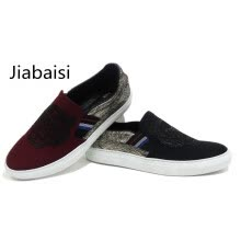 -Jiabaisi Men shoes casual  summer shoe mens print tigger loafers comfort Genuine leather mens shoes large sizes shoes on JD