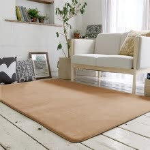 8750202-Miami washable coral fleece carpet 70 * 160cm brown / gray on JD