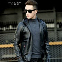 -Men's leather jacket long sleeve autumn witer clothing genuine sheepskin motocycle coat real leather the newest  style with hood on JD