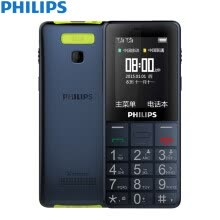 smartphones-Philips E311 on JD