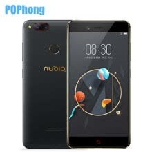 -New ZTE Nubia Z17 Mini 5.2 Inch Snapdragon 653 MSM8976pro Octa Core 6GB RAM 64GB ROM 1920X1080 Dual Rear 13.0MP Mobile Phone on JD