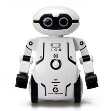 -Silverlit Toys MAZEBREAKER Remote Control Smart Robot on JD
