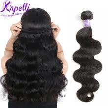 -Body Wave Brazilian Virgin Hair Extension 100g Annabelle Hair Extensions Natural Black body wave Rosa Hair Products on JD