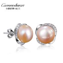 -Carnegie Durant (Carrenoduran) Stamens Pink Freshwater Pearl Stud Earrings Send Girlfriend Gift 9-10mm ED01014 on JD