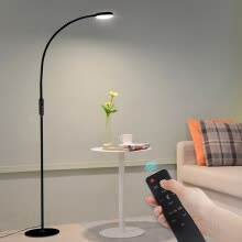 8750210-[Jingdong supermarket] Kailin remote control dimming floor lamp living room modern bedroom bedside lamp study study piano reading floor lamp lamp ink black on JD