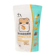 birds-fishes-other-small-animals-and-horses-Jesse (JESSIE) quality integrated hamster food 1kg gold bear bear grain grain on JD