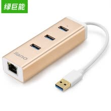 -Green giant (llano) USB splitter 3.0 high-speed HUB hub USB card external network port 3 USB to RJ45 converter USB3.0 hub champagne gold on JD