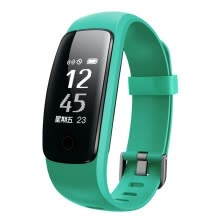 -Move the pom Pro heart rate smart bracelet sports bracelet 0.96 large screen caller ID refused to weather traces micro letter reminded sleep monitor USB charge camera sunshine green on JD