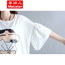 242acf79dd0 Fat MM large size in the 2017 summer women easy to look thin cartoon blouses  the long version of the sleeves T-shirt