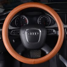 steering-wheel-covers-Antarctic (Nanjiren) car steering wheel car with the first layer of leather leather handle universal four seasons coffee color on JD