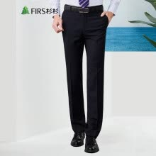 875061886-Shanshan (FIRS) men's free hot business anti-wrinkle Korean version of Slim pants SNZK71019-1 possession of green 98 on JD