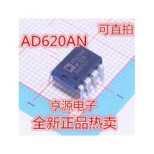 -AD620 AD620AN AD620ANZ  DIP-8 on JD