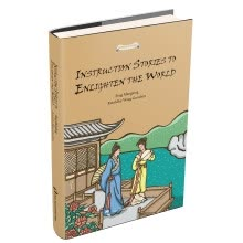 chinese-literature-Instruction Stories to Enlighten the World on JD