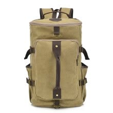 307ad07a9cad New Fashion style school bags girls boy canvas backpack men s Large  Capacity travel bags women backpacks