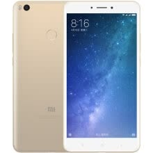 mobile-phones-Xiaomi MI Max 2 smartphone 4GB+64/128GB on JD