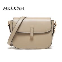 shoulder-bags-MICOCAH  Women  Bag  PU  Leather  Simple  Solid  Color  Rotate  Buckle  Shoulder  Messenger  Bag  CH50003 on JD