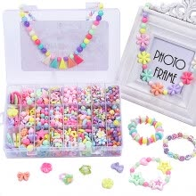 -KeAiBuDing DIY Beads for Jewelry Making Intelligence Toy for Girl 880pcs on JD