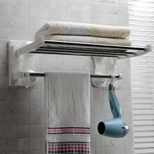 -【Jingdong Supermarket】 Shuangqing Home Bathroom Folding Suction Cup Towel Rack Stainless Steel Towel Rack 40cm SQ-1905 on JD