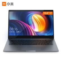 laptops-tablets-Xiaomi(MI) Pro 15.6-inch laptop/notebook (i7-8550U 16G 256G SSD MX150),gray on JD