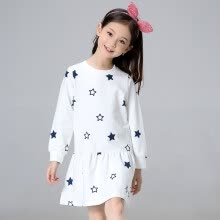 -Xin Song girl dress dress children's dress princess children's clothing baby dress in the big child Korean skirt white star J050A1 130 on JD