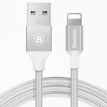 875061538-Baseus Lightning cable for charging and data transfer,sliver,1 meter on JD