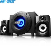 875062507-(SAST) C2 desktop computer speakers game audio subwoofer 2.1 Multimedia audio Hedy survival speaker eating chicken speaker on JD