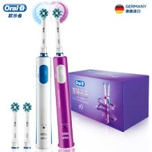 -Oralb Electric Toothbrush to Zen Gift Box 3D Sonic Adult Rechargeable Toothbrush Oralb Cleanser (Pro 600 Plus Sky Blue + Charm Violet Pack) on JD